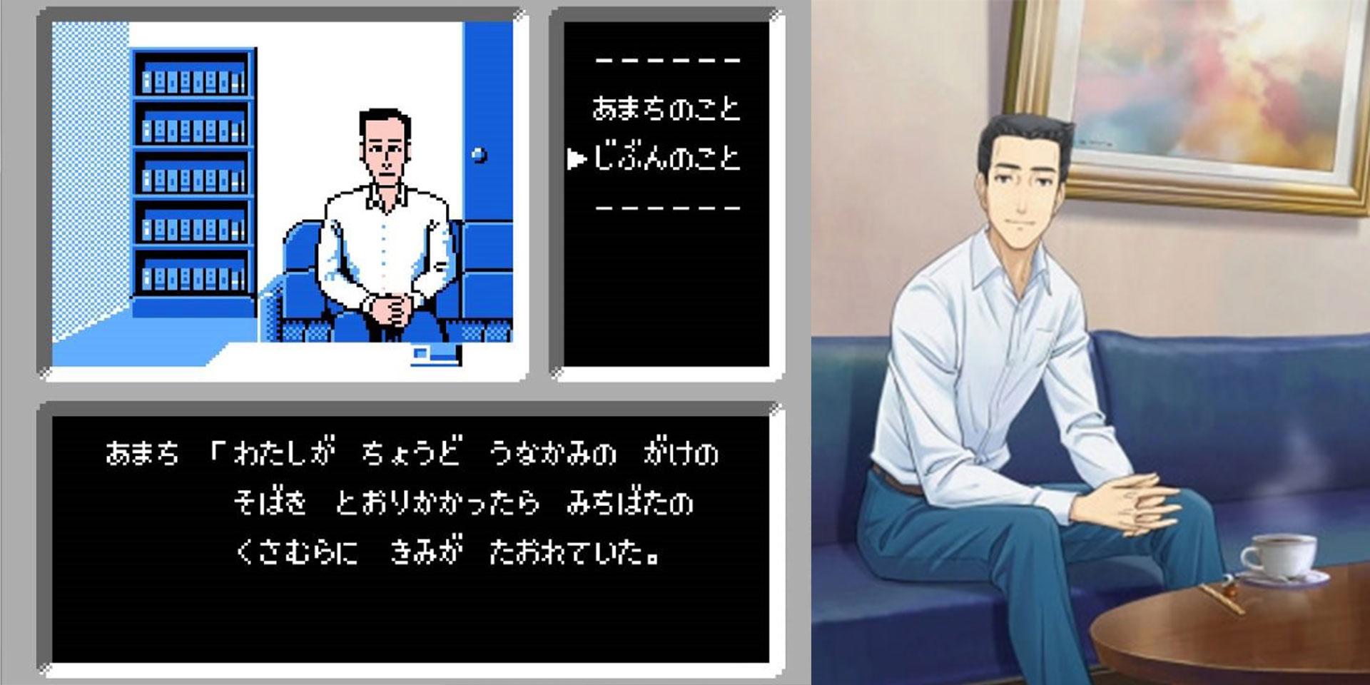 Remakes zu Famicom Detective Club