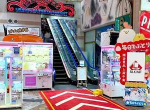 Silk Hat im Stadtteil Ikebukuro/Tokio