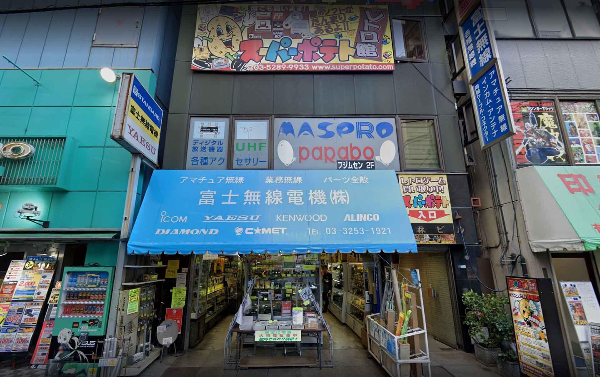 Super Potato: Japans legendärer Games Store eröffnet internationalen Ebay-Shop