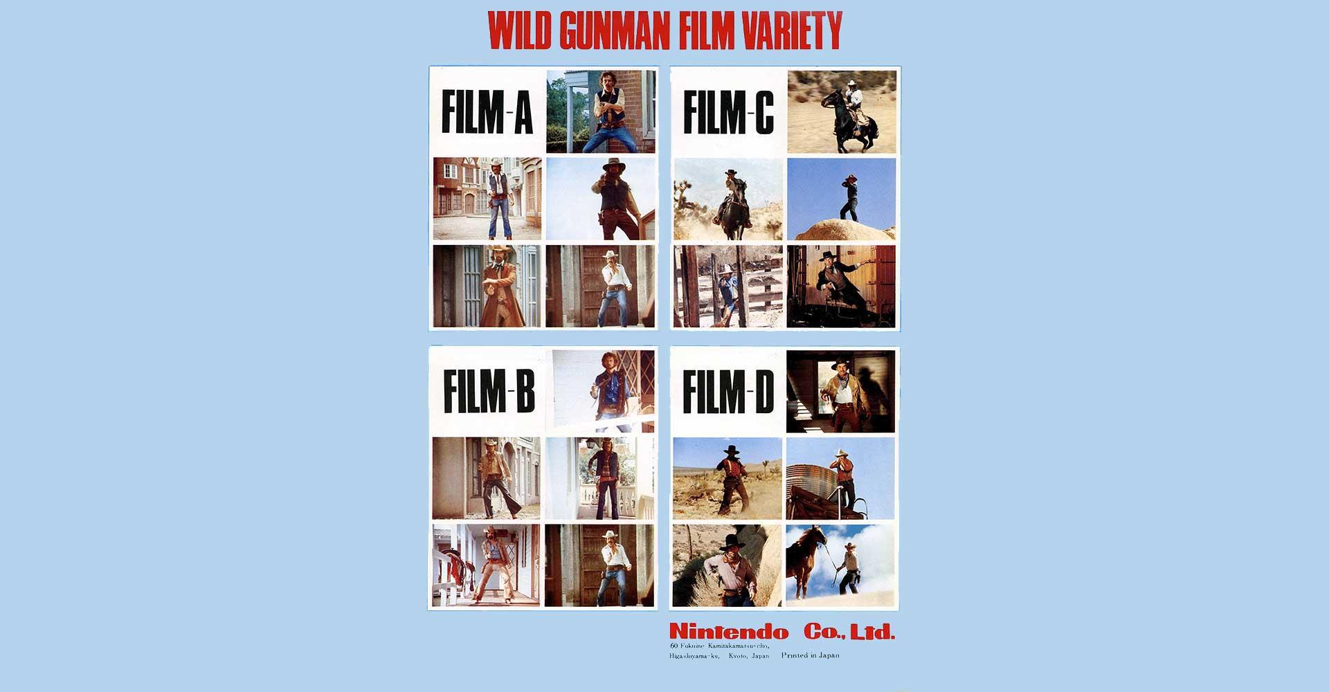 Nintendo Arcade-Game :16mm-Film aus dem Wild Gunman von 1974