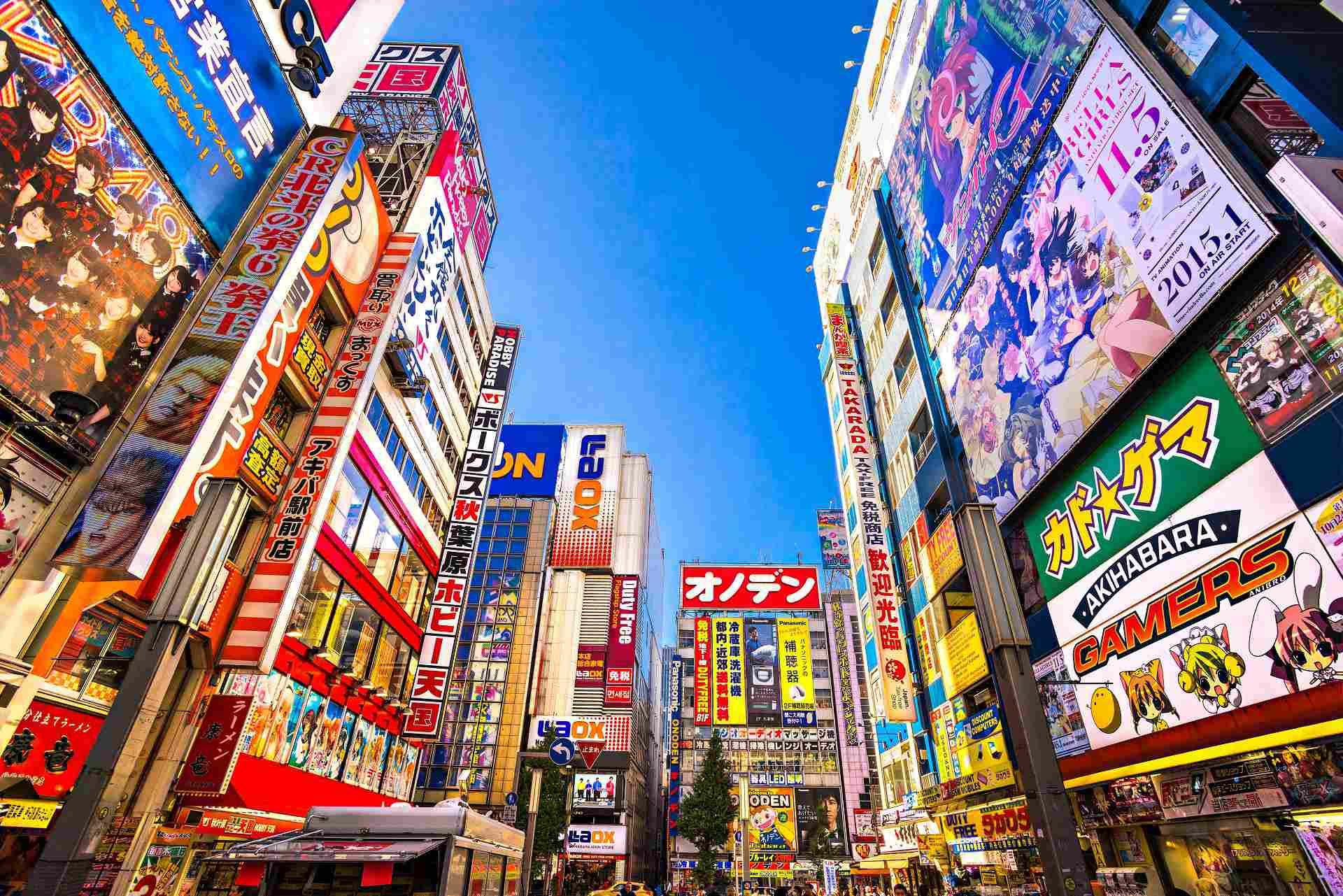 Japan: Urheberrechts-Reform könnte Re-Releases erleichtern