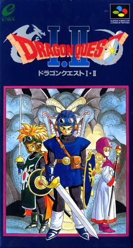 Dragon Quest I & II Cover