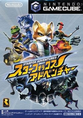 Star Fox Adventures Cover
